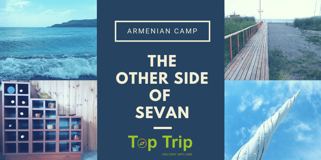 "Armenian camp or ""the other side of Lake Sevan"""