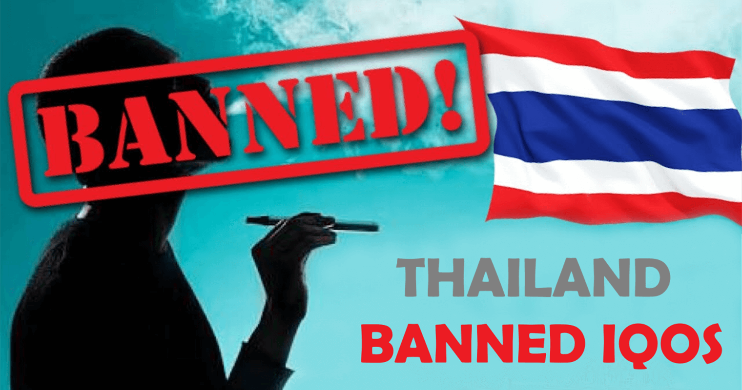 banned-in-thai